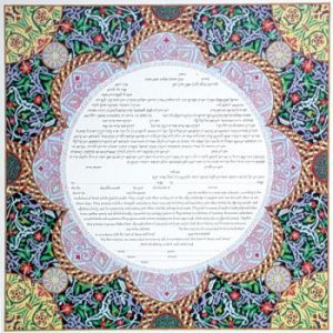 Petals of Devotion Ketubah