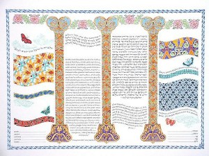 Custom Commissioned Ketubah