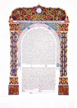 Custom Commissioned Chuppa Ketubah