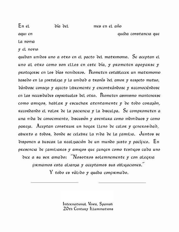 Spanish Ketubah Text